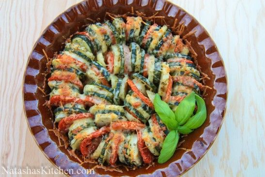 Vegetable tian ukrainianrussian dish this looks like a great vegetable side dishes forumfinder Image collections