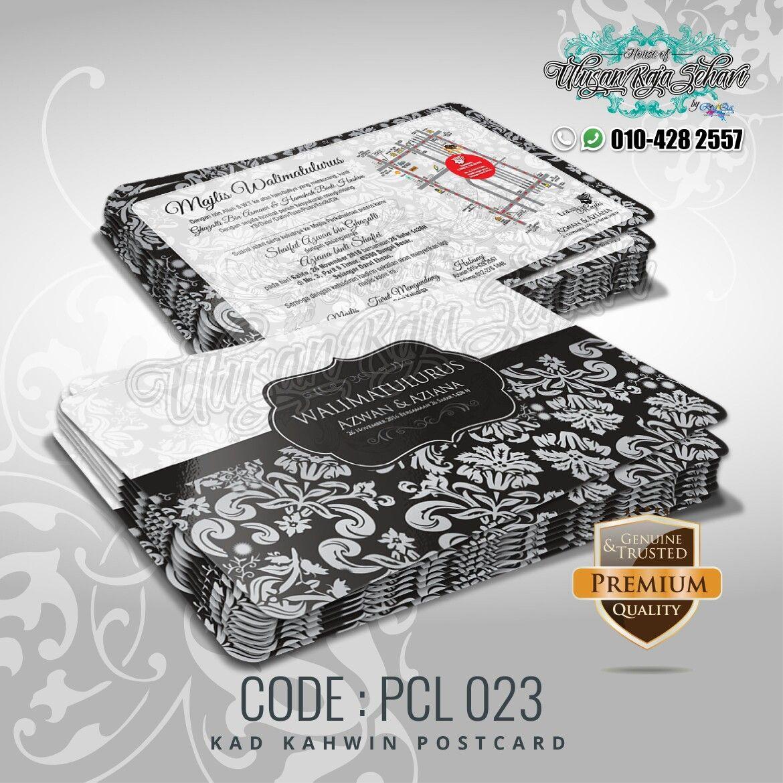 Kad Kahwin Postcard Code Design Pcl 023 Size 110mm X 182mm Material Artcavrd 310gsm Silky Matt Finishing Round Edges K Kad Kahwin Coding Cards