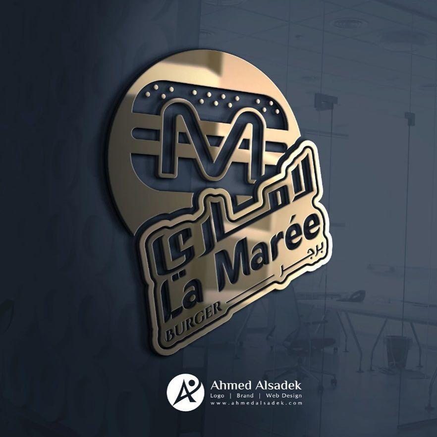 تصميم شعار هوية مطعم برجر لاماري الامارات للتواصل واتس اب 00971555724663 00201151550041 Www Ahm Arabic Art Design Brand Me