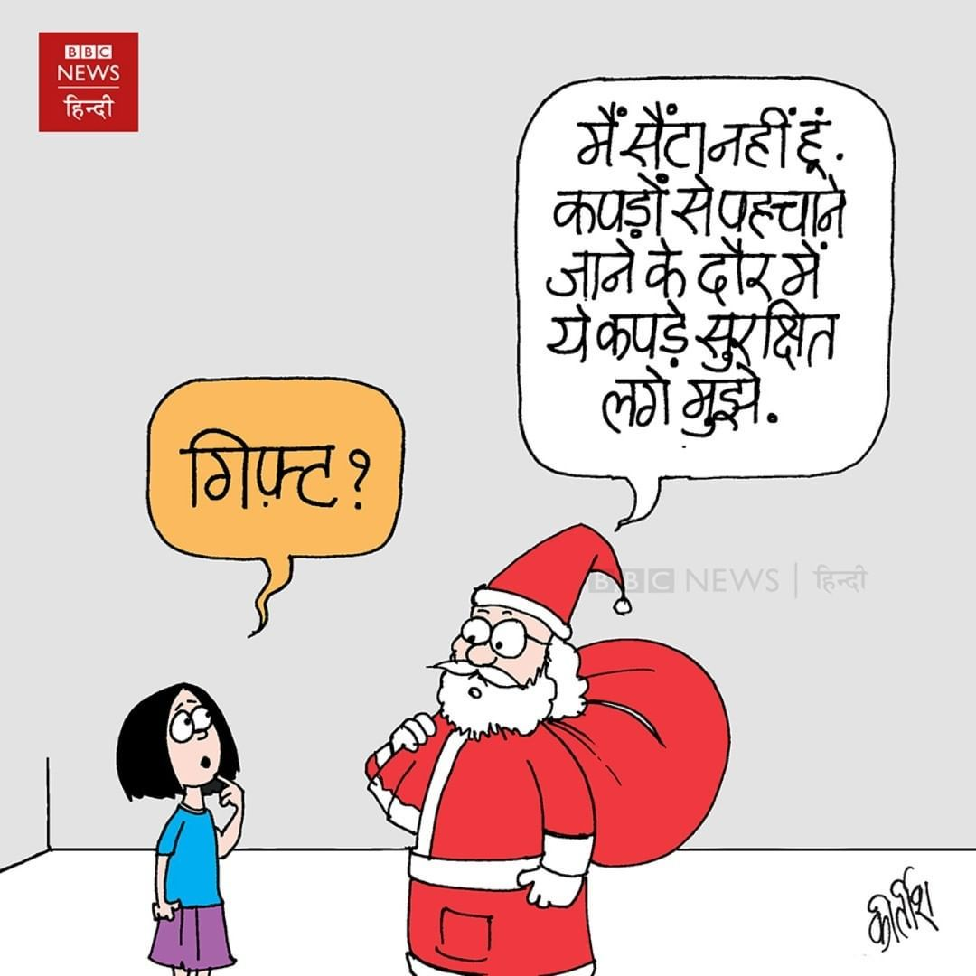 1 917 Likes 28 Comments Bbc News Hindi Bbchindi On Instagram Cartoon Of The Day À¤ªà¤¹à¤š À¤¨ À¤• À¤¨ Bbchindicartoons Cartoon Characters Cartoon Bbc
