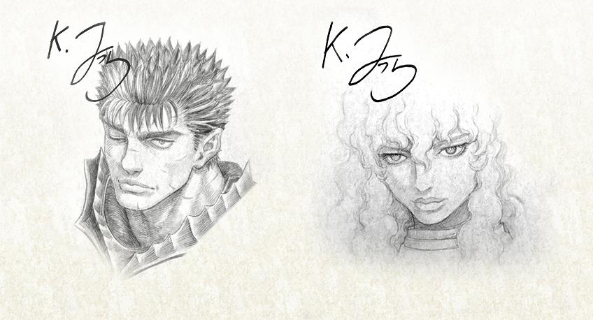 Berserk Illustrations File Kentarou Miura Art Book Japanese Anime Gutz
