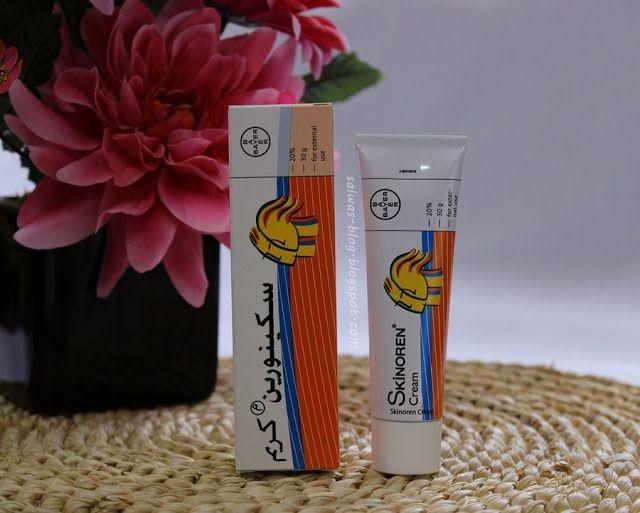 حلول لحب الشباب سكينورين كريم Skinoren Cream Cream Blog Lips