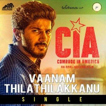 manushya mrugam malayalam movie mp3 song free instmank