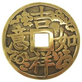 Feng Shui Chinese Coins A Symbol Of Wealth