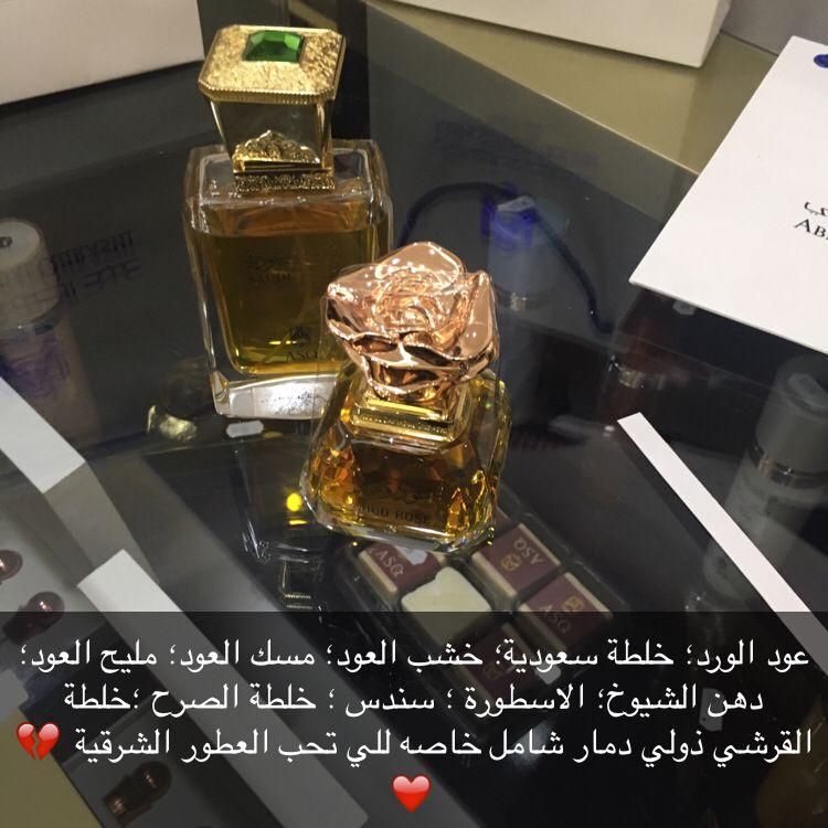 تخفيضات عبدالصمد القرشي 45 Arabian Food Fragrance Perfume