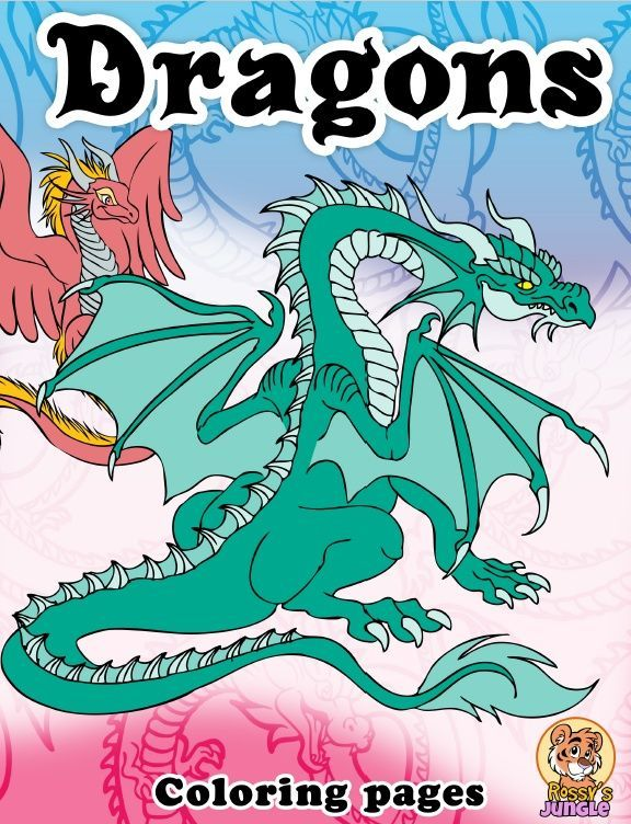 PDF Printable Dragons Coloring Pages Includes Both Simple And Complex Designs Sellfy P R7zo