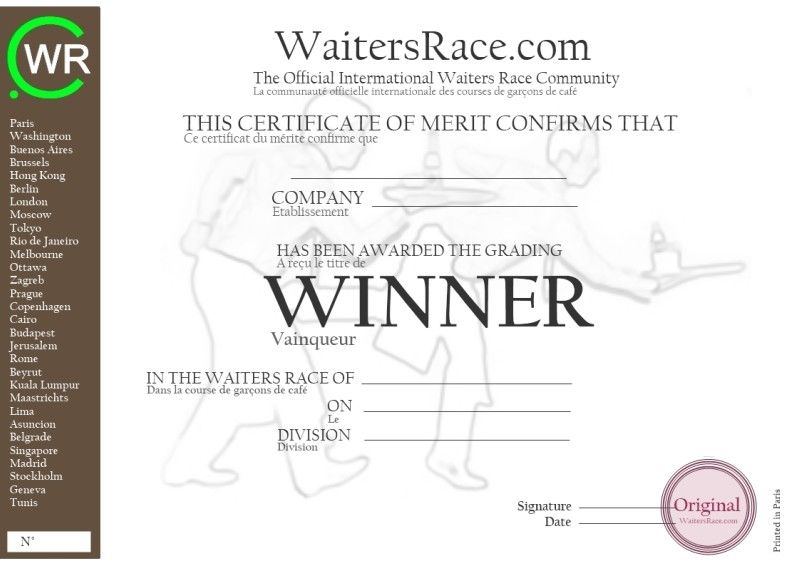 Official Waiters Race Winner Certificate Delivered By Waitersrace Com Waiter Racing Certificate Of Merit