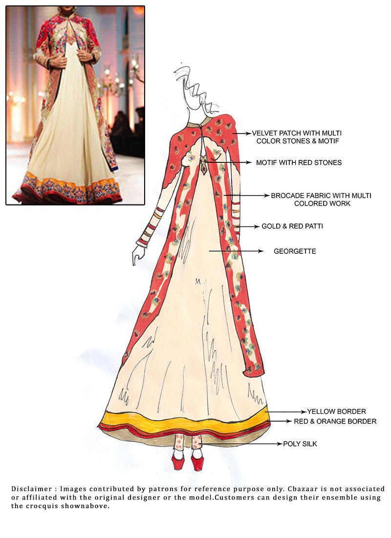Diy cream floor length anarkali suit fashion for Floor length suits