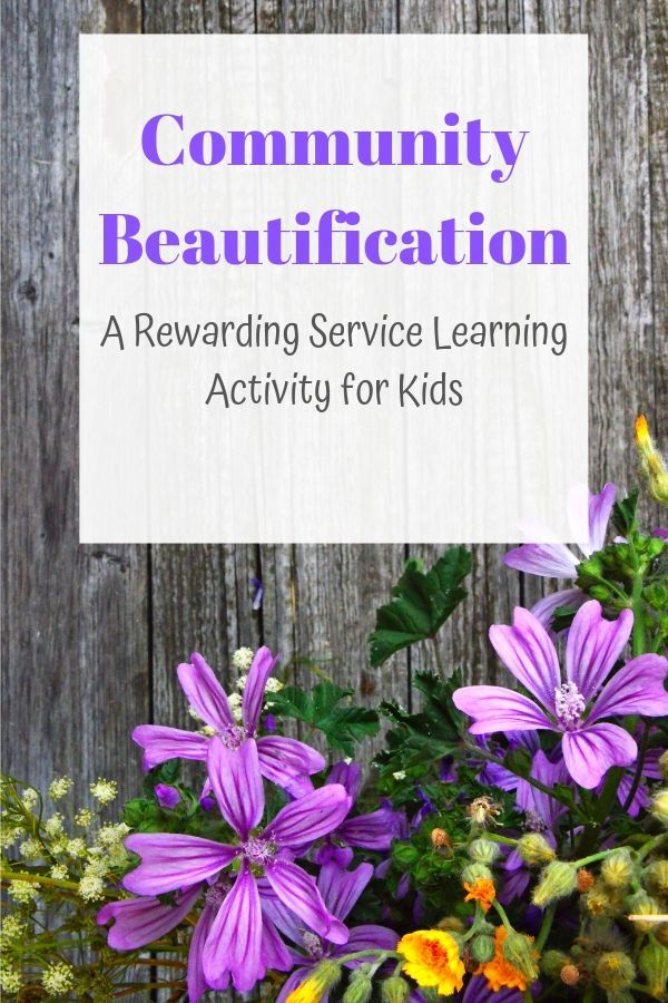 Community Beautification Service Learning That After