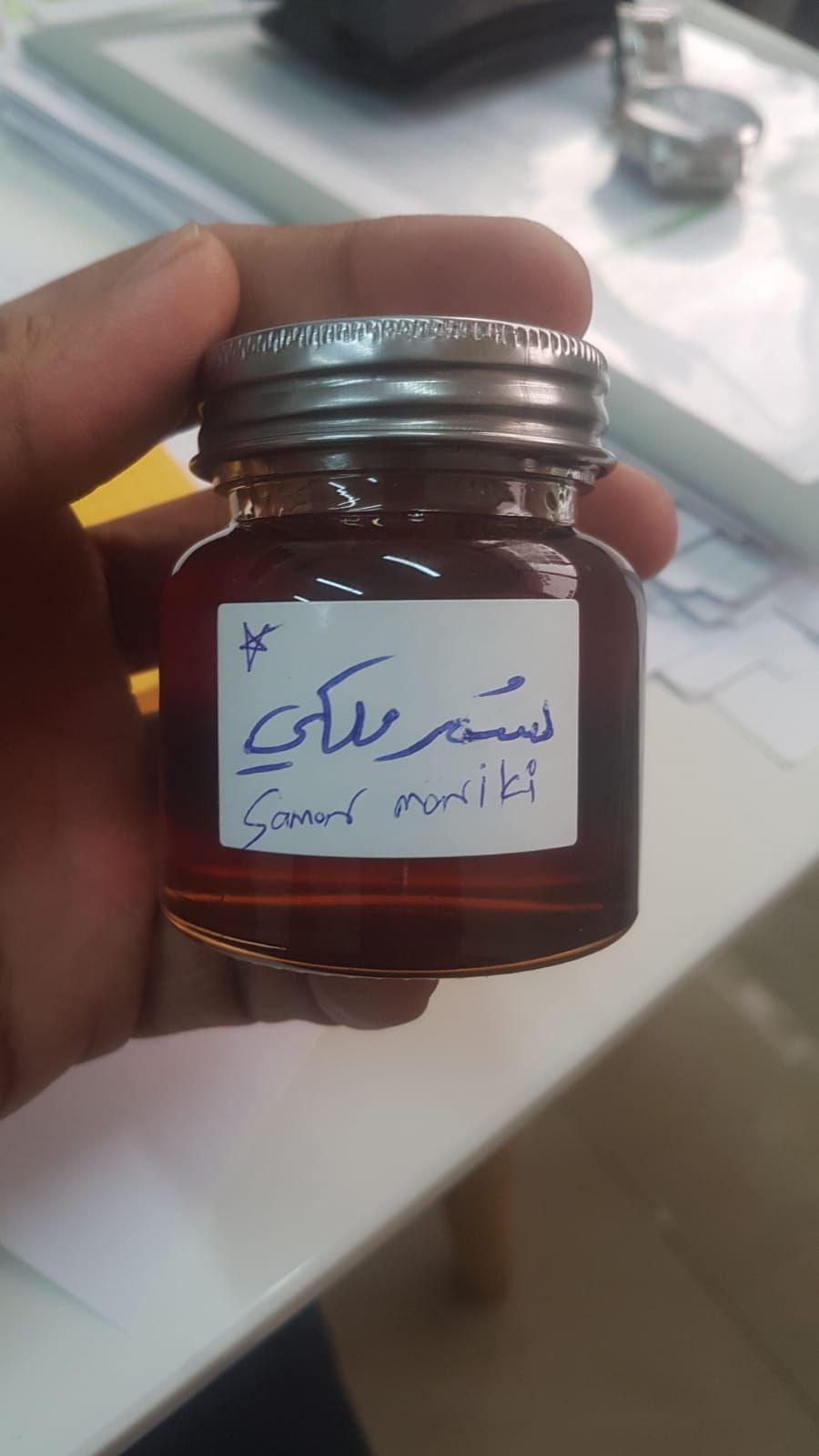 سمر ملكي حضرمي بالكويت ت 50751118 Food Honey Condiments