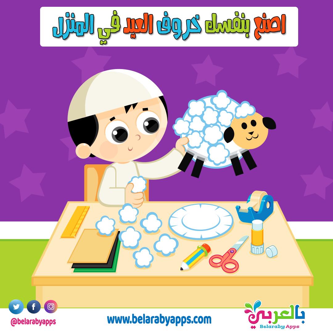 أفكار توزيعات العيد جميلة و سهلة عيديات توزيعات هدايا Character Fictional Characters Family Guy