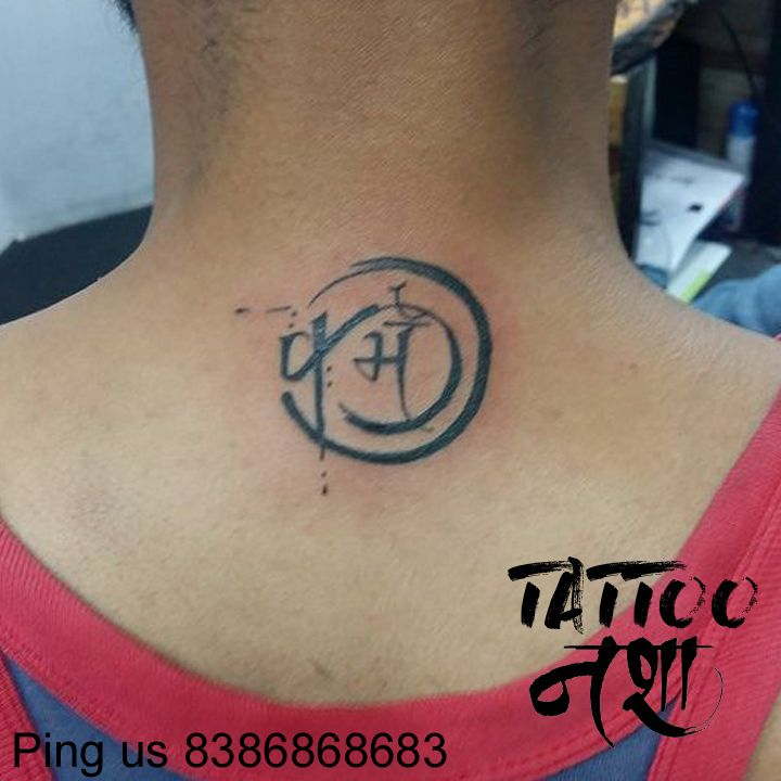 Karma Tattoo Done By Ravi Sharma At Tattoo Nasha Tattoonasha