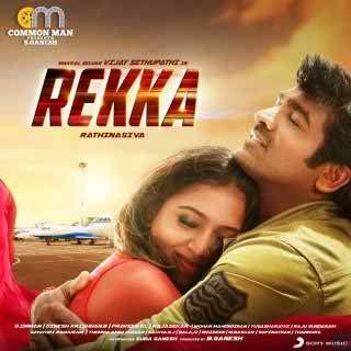 Lbum Download Rekka Songs Rekka Movie Songs Rekka Mp3 Songs Pk