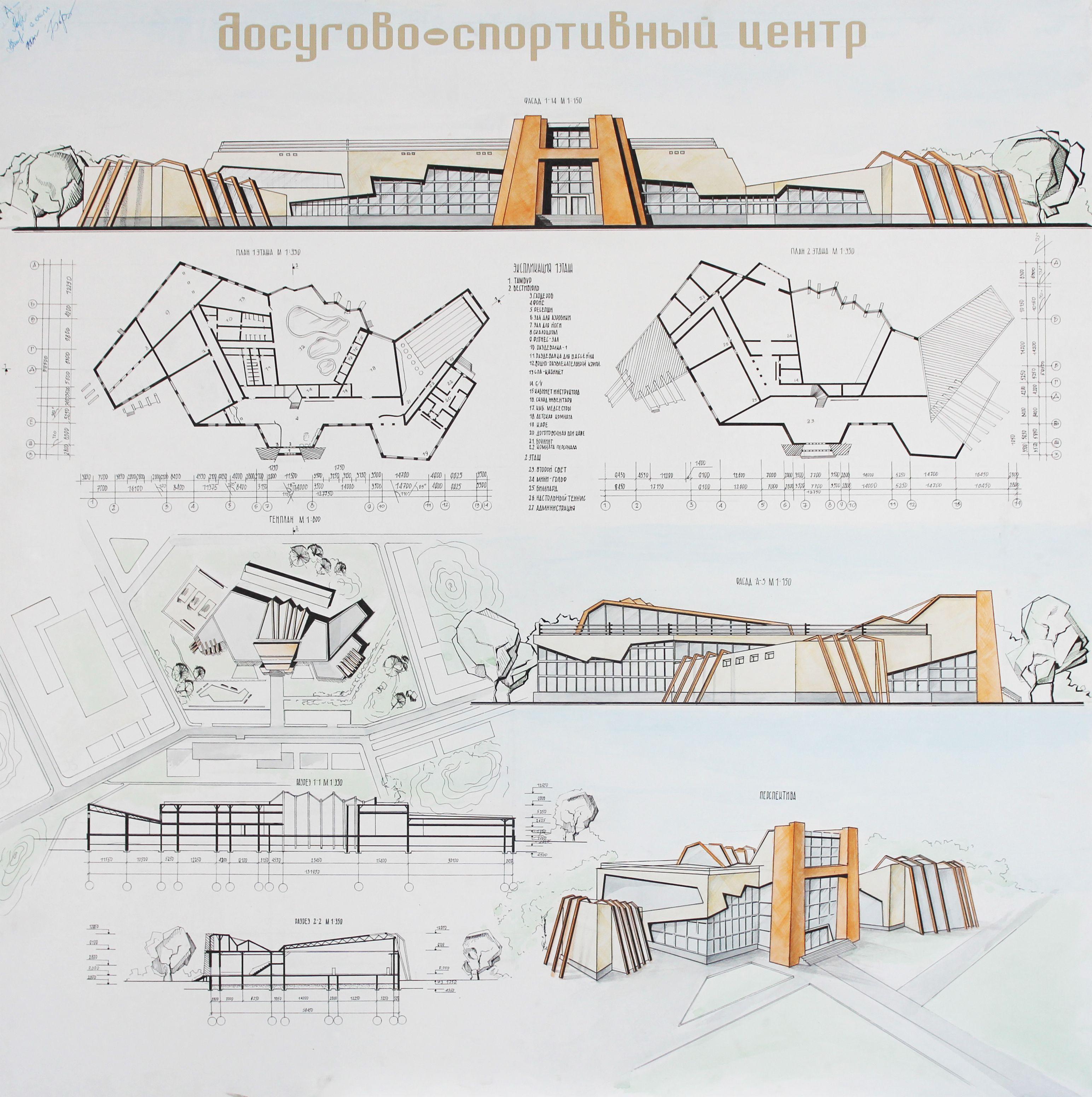 эскизы и модели макеты проектов оформление курсовых работ