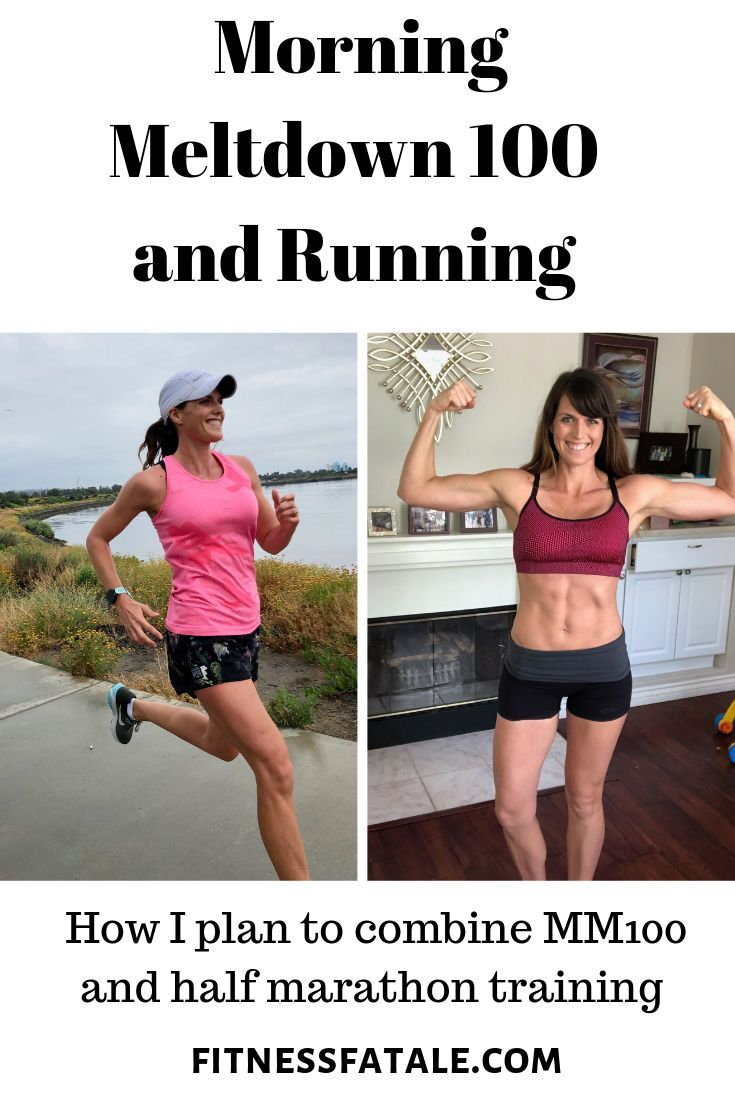Learn how I plan to combine the morning meltdown 100 with my half marathon training. Learn more abou...