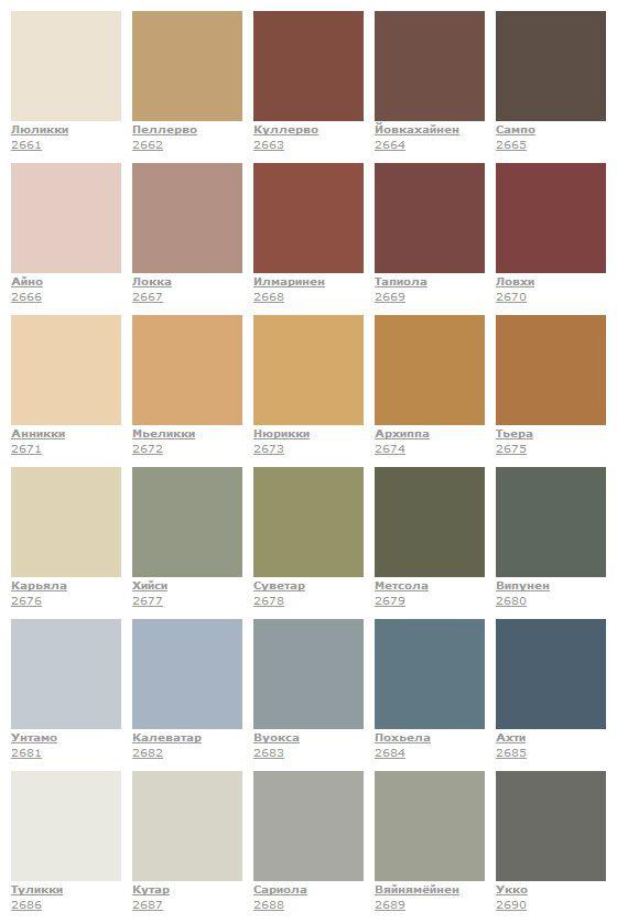Tikkurila Vinha Colors Jpg 560 838 Asian Paints Colour Shades Asian Paints Colours Asian Paints