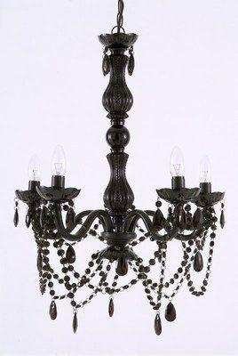Lustre Baroque Maisons Du Monde Decouvrez Les Dernieres Tendances Decoration Chandelier Decorative Pieces Baroque