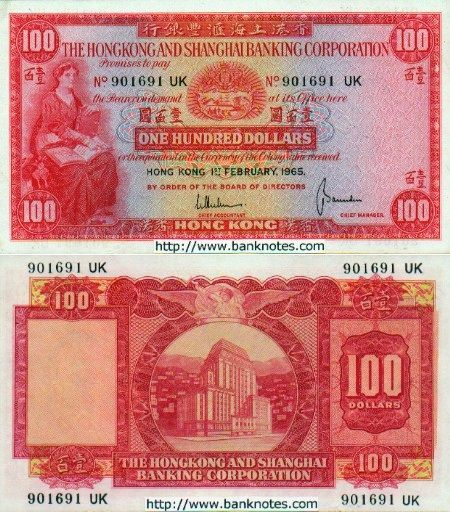 Hong Kong 100 Dollars 1 2 1965 Bank Notes Dollar Banknote Hong