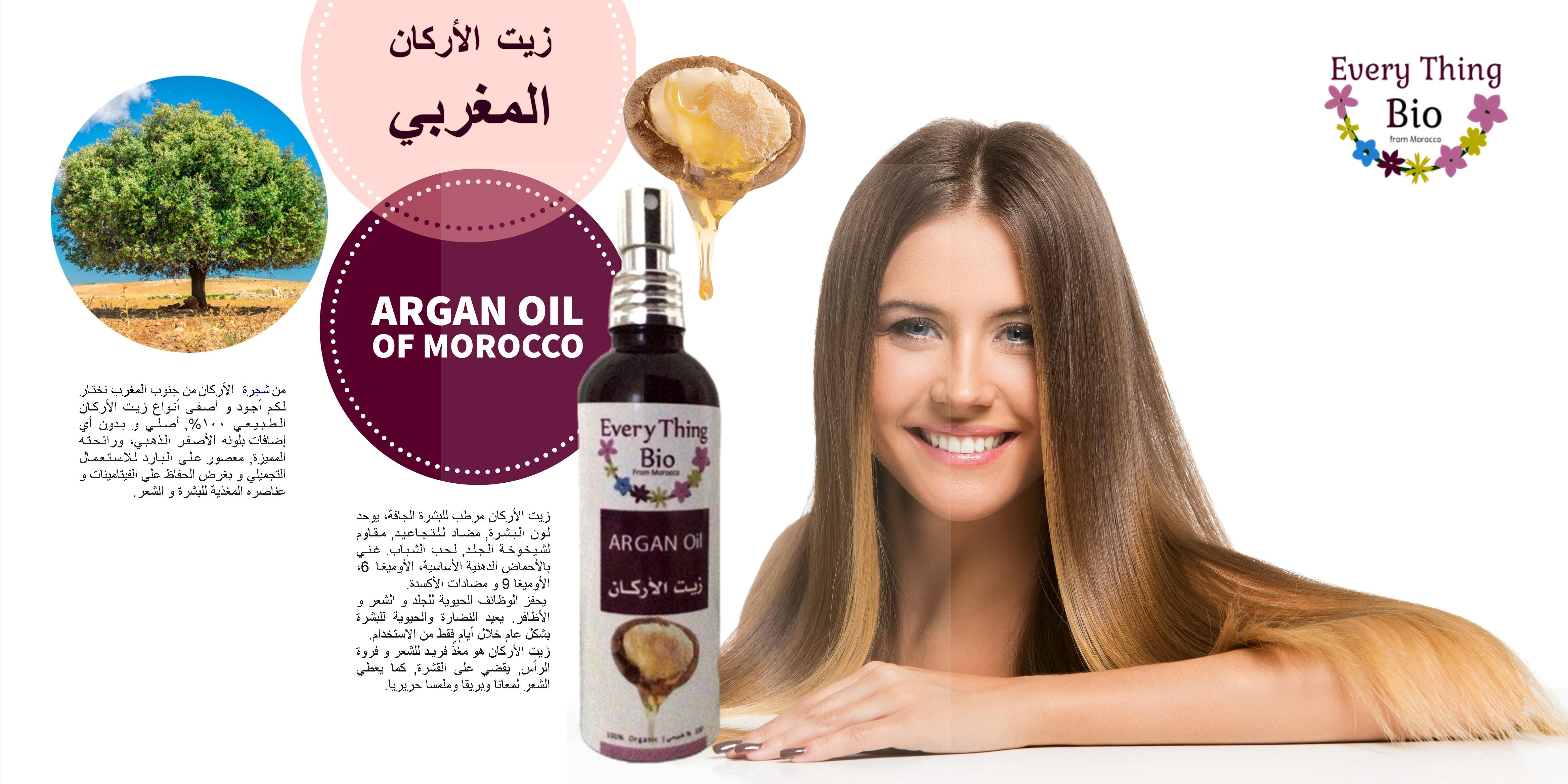 Buy Now Argan Oil Bio 100 Pure From Morocco Argan Oil Oils Pure Products