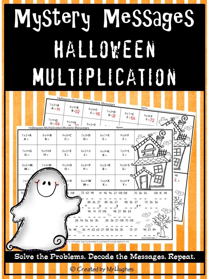 Multiplication Facts Math Mystery Messages - Halloween Edition ...