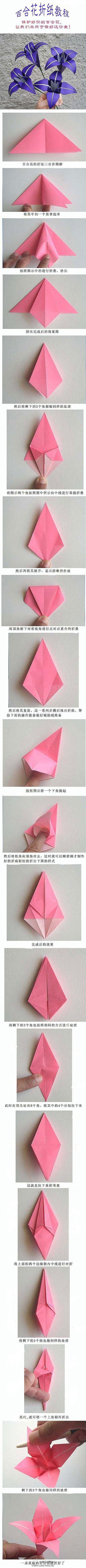 O Artesanal Diy Origami Lrios Tutorial Origami Diy Pinterest