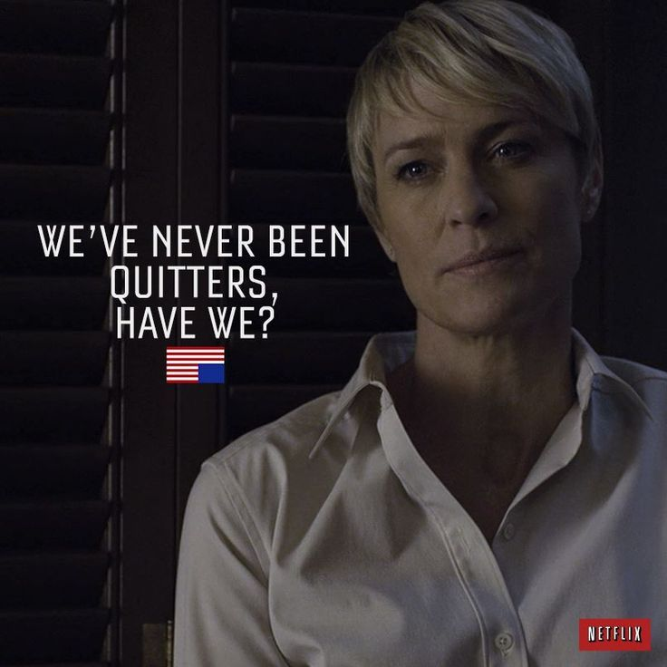 Don T Be A Quitter Houseofcards Quotes Quitter Persistence House Of Cards Claire Underwood Life