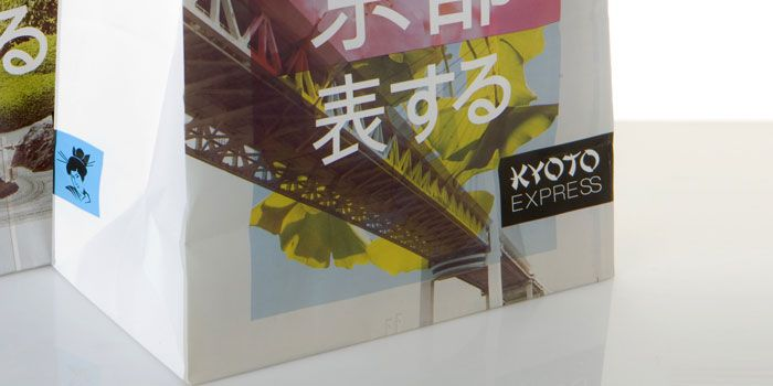 Kyoto Express  - The Dieline -