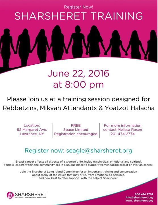 The LI training event will focus on how female leaders scan support those facing cancer. This is open to all with an RSVP: http://ift.tt/28NhPPl #Sharsheret #BreastCancer