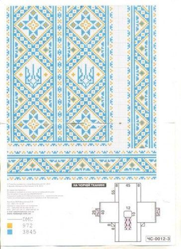 4b5b3dd9d13d93 Українська символіка. Підбірка схем для вишивки хрестиком., Блог  користувача Juliy