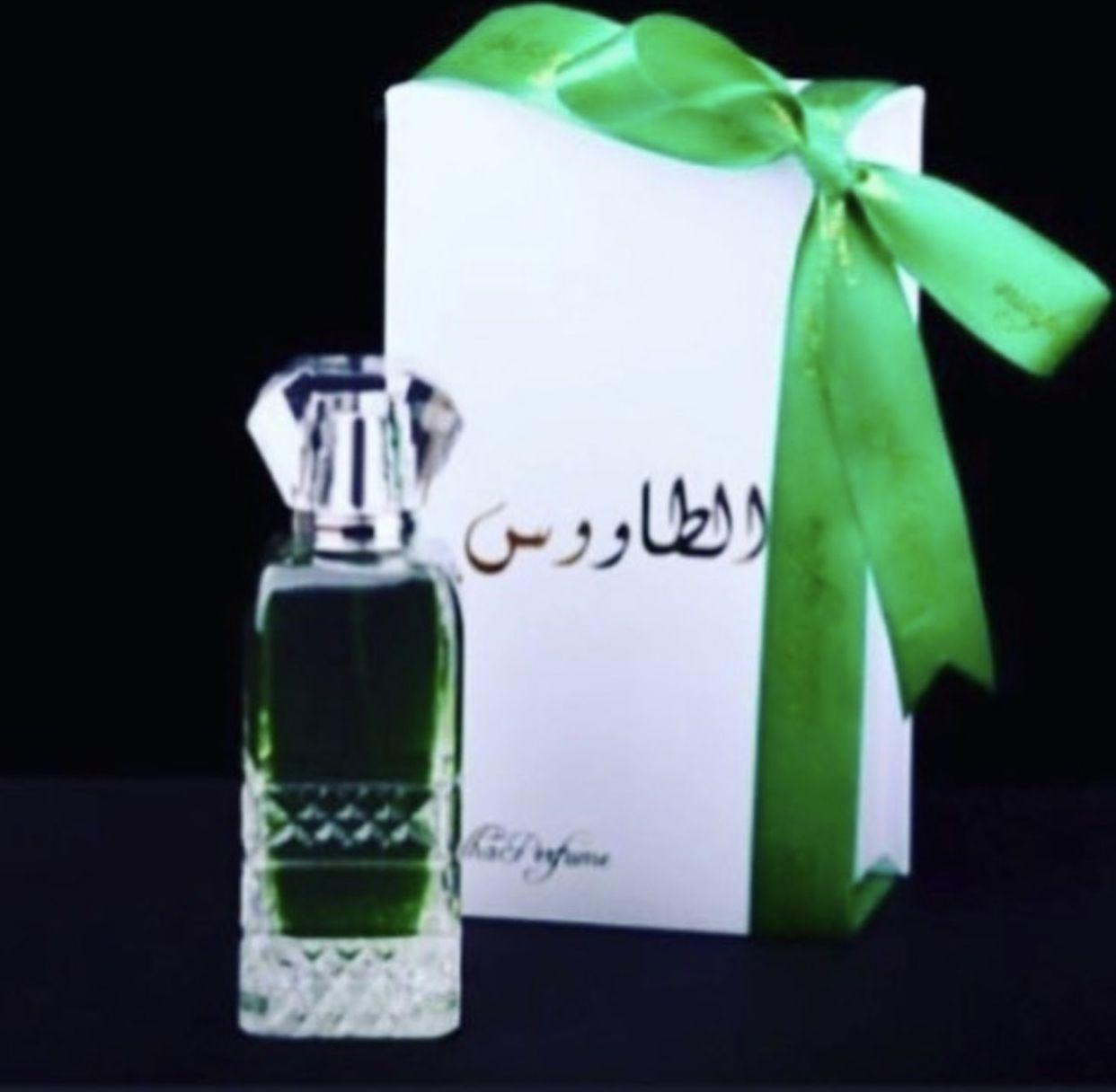 عطر طاووس ألوان جمال شذى الورود تشع لتبهر العقول بعطر يختال بغرور السعر ٤٥ دك In 2020 Perfume Bottles Perfume Bottle