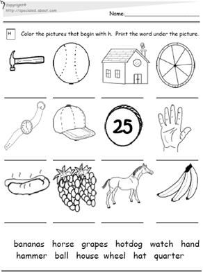 The Letter H: The Letter H Picture and Word Match Worksheet ...