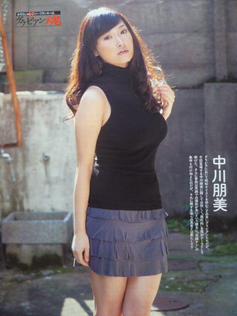 ミニスカート姿の中川朋美さん