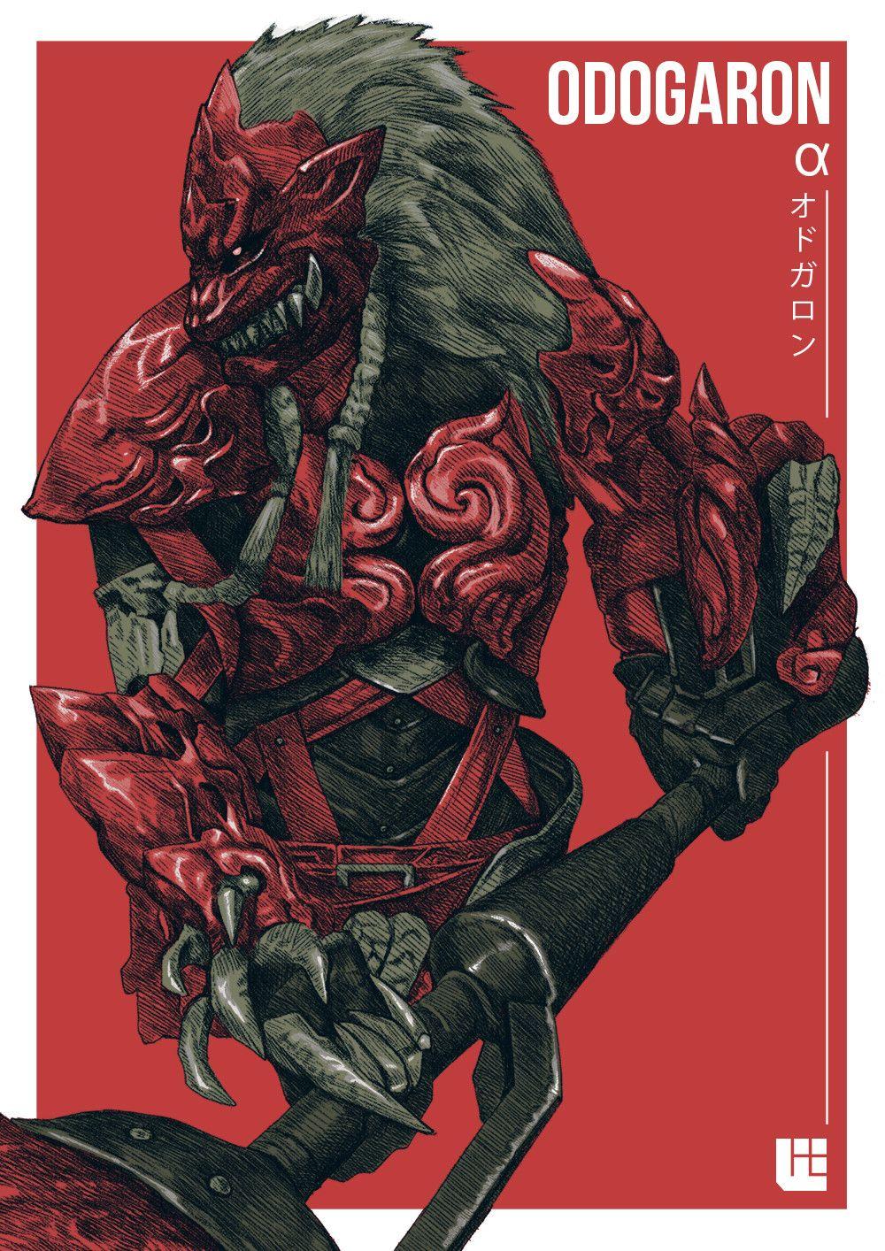 Pin by Mitchell Vogel on Monster hunter in 2019 | Monster hunter art