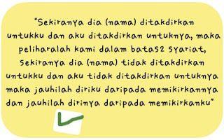 Pin By Usep Hendri On Katax Pinterest Hadith Words And Islam