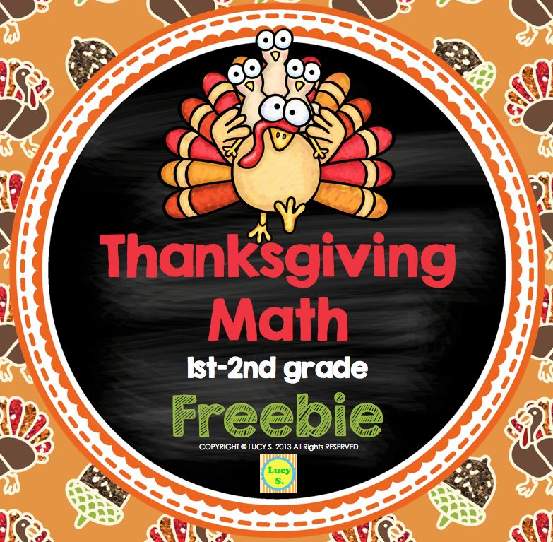 FREE - Thanksgiving Math - color the turkey - addition / subtraction ...
