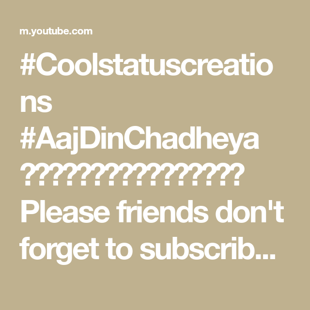 Coolstatuscreations Aajdinchadheya Please Friends Don T Forget To Subscribe To Our Channel And Pr In 2021 Don T Forget Status Forget