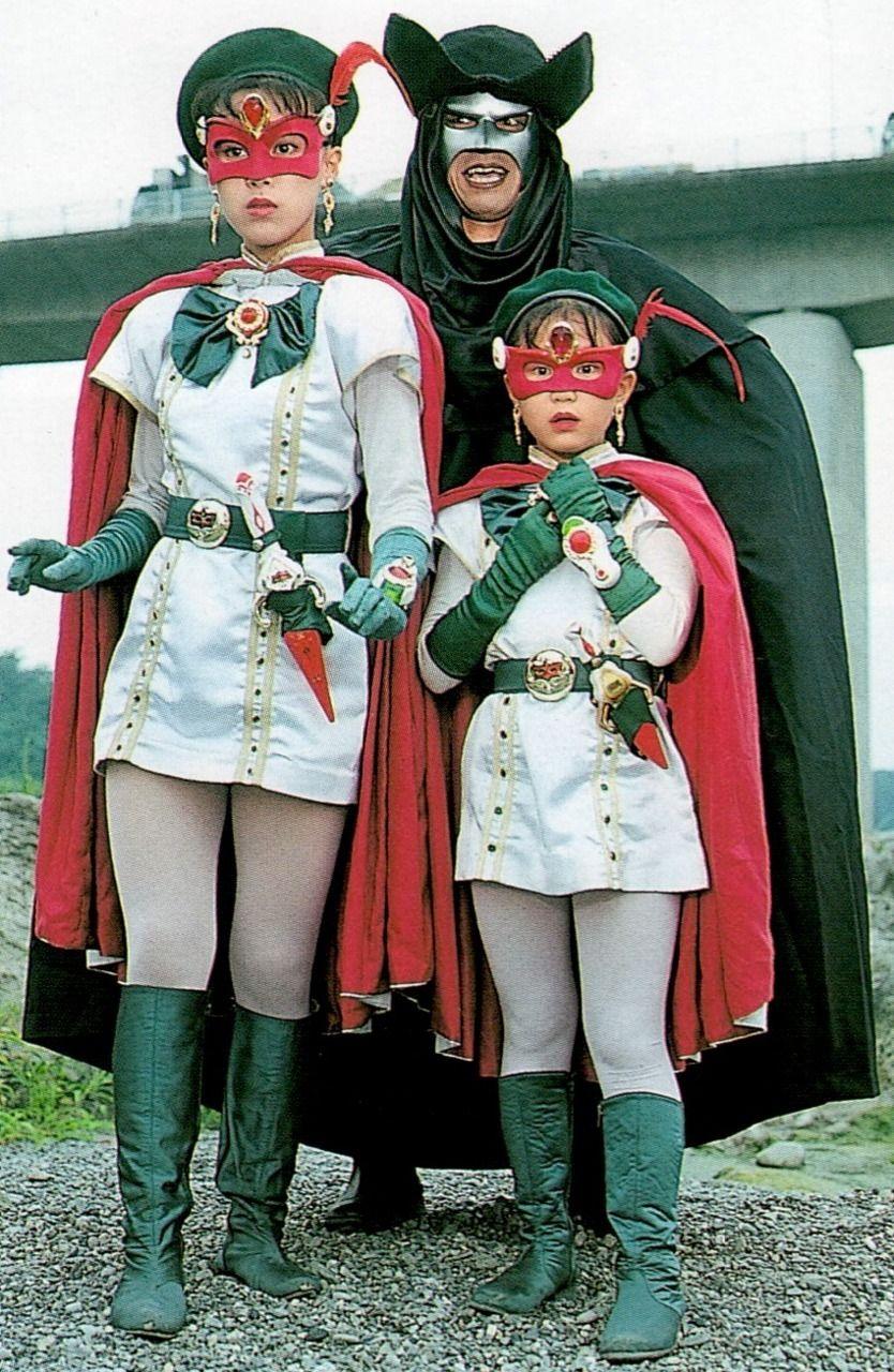 tokyoscum 美少女仮面ポワトリン in 2020 Japanese superheroes