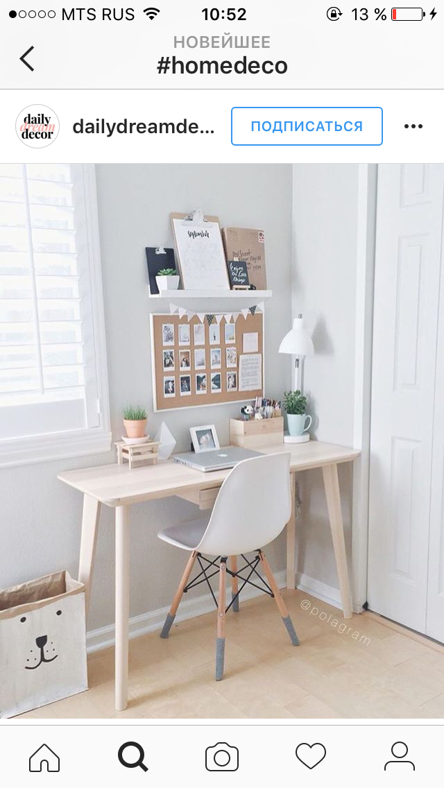 tiny desks for reps or people who aren't around too much