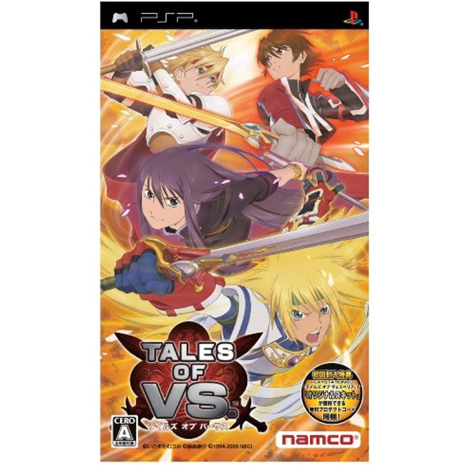 Tales of VS. [Japan Import] >>> Want to know more, click