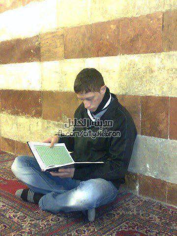 Mohammad Al-Salaymah, 17, killed by #Israel on his birthday 12 Dec 2012(2). #BringBackOurBoys