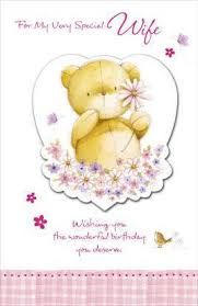 Image result for teddy greeting card illustration