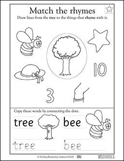 Greatschools Org Has Worksheets For All Grades And Many Subjects