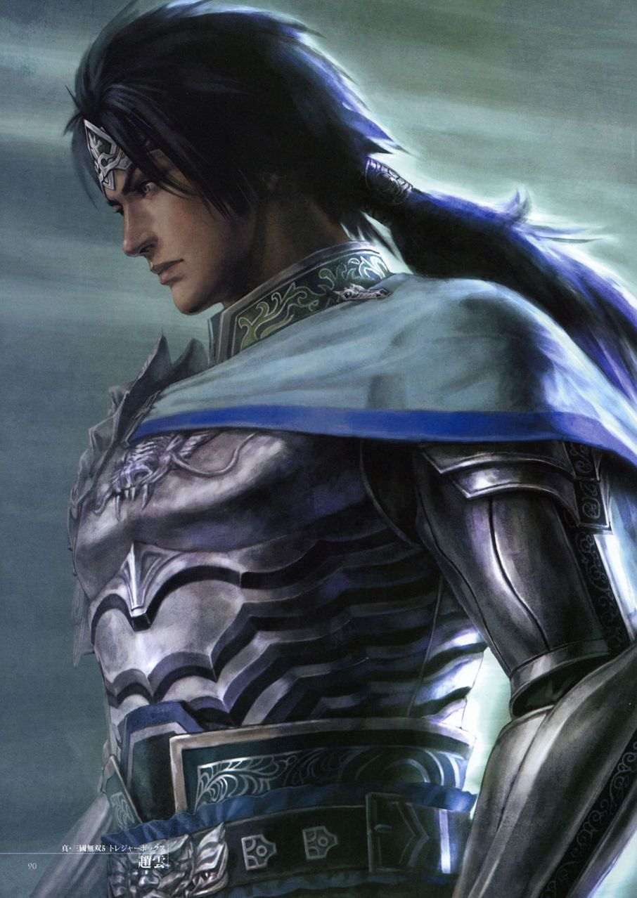 Zhao yun dynasty warriors 5