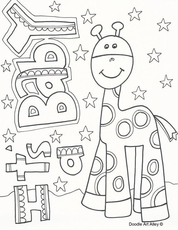 Picture Coloring Pages sayings