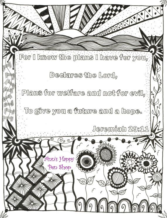 zentangle inspired bible verse memory coloring page jeremiah 2911 instant download