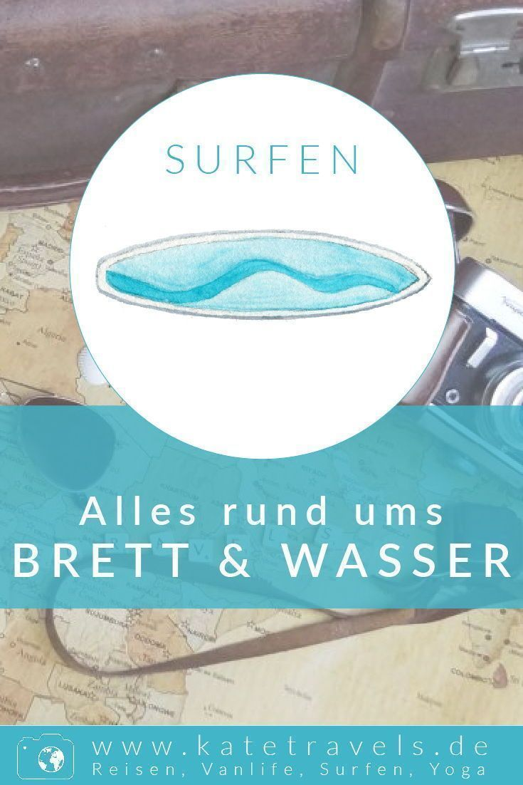 #katetravels #reiseblog #vanlife #surfen #reisen #dehnst   - yoga - #dehnst #katetravels #Reiseblog #Reisen #Surfen #Vanlife #Yoga
