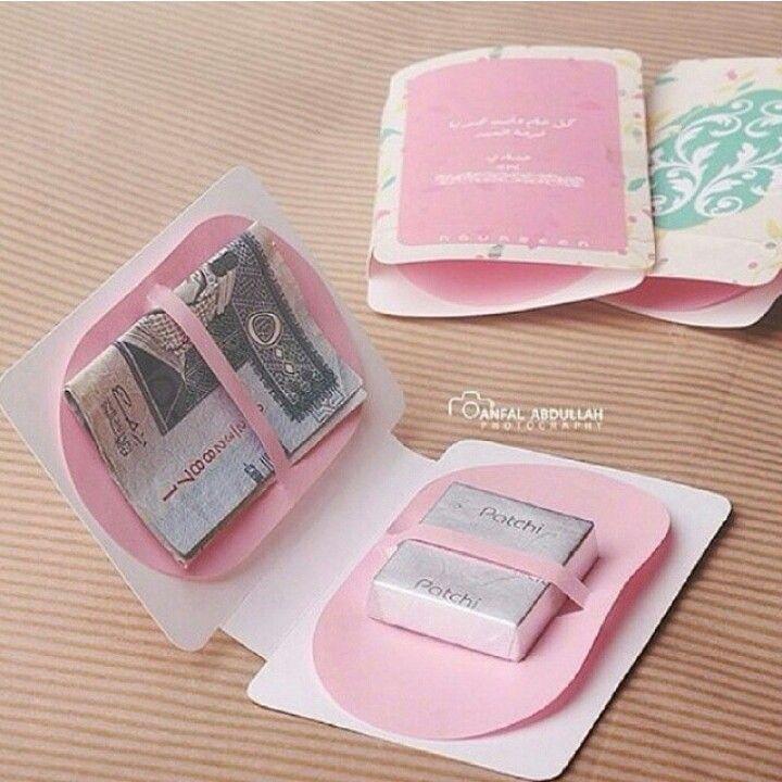 عيدية مكافأة عسية Eid Crafts Eid Cards Eid Stickers