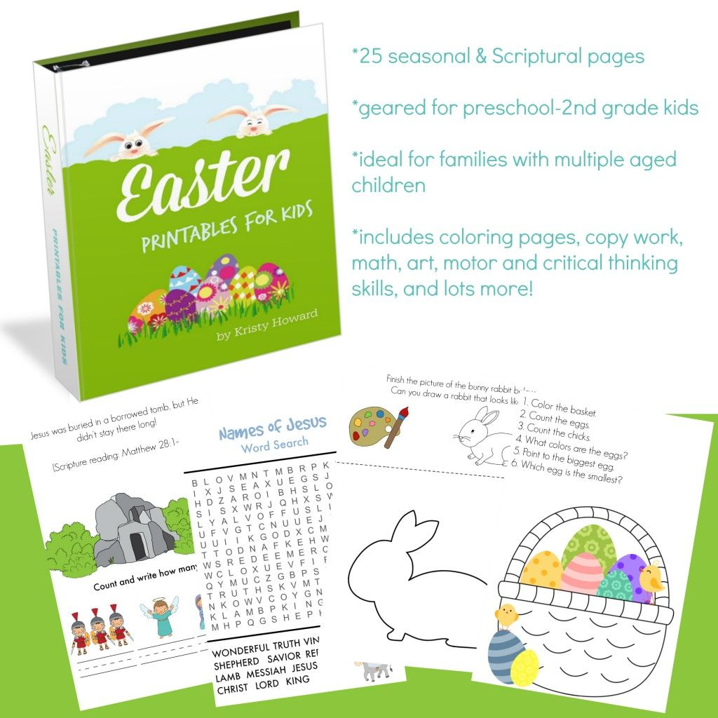 Easter Printables for Kids | 25-page printable packet for ...