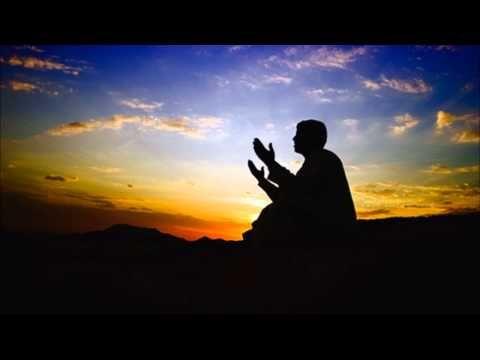 دعاء حزين ورائع يريح القلوب ويهدئ البال ادريس ابكر Quran Sunset Silhouette