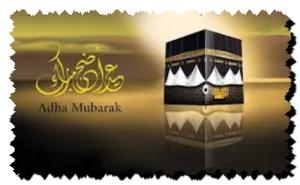 صور عيد الاضحى 2019 هي الأروع هنـــا نوفر لك بوستات وخلفيات وفيديوهات وأغاني ومسجات ورسائل العيد Adha Mubarak